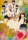 恋チョコ/高橋愛[DVD]【返品種別A】