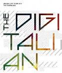 【送料無料】ARASHI LIVE TOUR 2014 THE DIGITALIAN【Blu-ray/通常盤】/嵐[Blu-ray]【返品種別A】