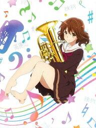 「響け!ユーフォニアム」Blu-ray BOX/アニメーション