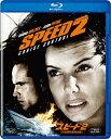スピード2<日本語吹替完全版>/サンドラ・ブロック[Blu-ray]【返品種別A