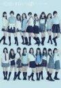 【送料無料】[枚数限定]AKBがいっぱい ~ザ・ベスト・ミュージックビデオ~【初回仕様】/AKB48[...