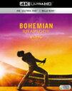 【送料無料】[初回仕様]ボヘミアン・ラプソディ【4K ULTRA HD+2Dブルーレイ/2枚組】/ラミ・マレック[Blu-ray]【返品種別A】
