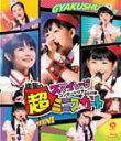 【送料無料】スマイレージコンサートツアー2011秋~逆襲の超ミニスカート~/スマイレージ[Blu-ray]【返品種別A】