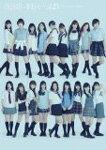 【送料無料】AKBがいっぱい 〜ザ・ベスト・ミュージックビデオ〜/AKB48[DVD]【返品種別A】【smt...