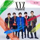 【送料無料】[枚数限定][限定盤]XYZ=repainting(初回限定盤B)/Sexy Zone[CD+DVD]【返品種別A】