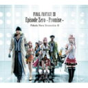 FINAL FANTASY XIII Episode Zero -Promise- Fabula Nova Dramatica Ω/ドラマ[CD]【返品種別A】