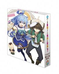 この素晴らしい世界に祝福を! Blu-ray BOX/アニメーション