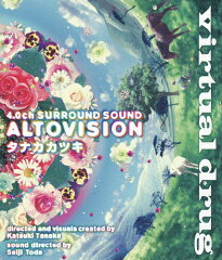 【RCP】【送料無料】4.0ch SURROUND SOUND virtual drug ALTOVISION(DVD同梱版)/BGV[Blu-ray]【...