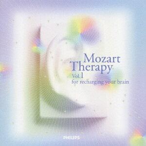 【送料無料】モーツァルト療法Vol.1 もっと頭の良くなるモーツァルト/ヘブラー(イングリッド…