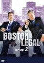 【送料無料】ボストン・リーガル シーズン2 DVDコレクターズBOX/ジェームズ・スペイダー[DVD]【...