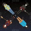 【送料無料】[枚数限定][限定盤]結晶星(初回生産限定盤)/KANA-BOON[CD+DVD]【返品種別A】