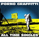 "【送料無料】PORNOGRAFFITTI 15th Anniversary ""ALL TIME SINGLES"