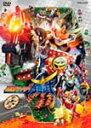【送料無料】仮面ライダー鎧武/ガイム 第六巻/特撮(映像)[DVD]【返品種別A】