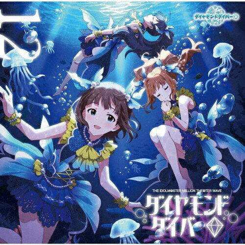 ゲームミュージック, ゲームタイトル・さ行 THE IDOLMSTER MILLION THETER WAVE 12 (),(),()CDA