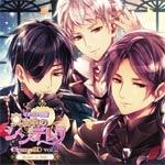 CD, ゲームミュージック CDvol.2()CDA