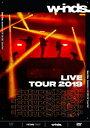 """【送料無料】w-inds.LIVE TOUR 2019""""Future/Past"""