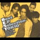 [枚数限定]Best E.P Selection of TOKIO/TOKIO[CD]【返品種別A】 - Joshin web CD/DVD楽天市場店