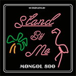 OKINAWA CALLING×STAND BY ME/MONGOL800[CD]【返品種別A】