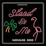 OKINAWA CALLING×STAND BY ME/MONGOL800[CD]【返品種別A】