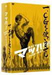 【Joshin webはネット通販1位(アフターサービスランキング)/日経ビジネス誌2012】【マラソンsep...