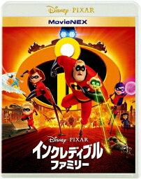 インクレディブル・ファミリー MovieNEX/アニメーション