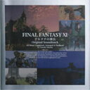 FINAL FANTASY XI アルタナの神兵 オリジナル・サウンドトラック/ゲーム・ミュージック[CD]【返品種別A】