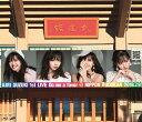 【送料無料】鈴木愛理 1st.LIVE 〜Do me a favor @日本武道館〜【Blu-ray】/鈴木愛理[Blu-ray]【返品種別A】