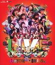 【送料無料】LIVE BEYOOOOOND1St【Blu-ray】/BEYOOOOONDS[Blu-ray]【返品種別A】