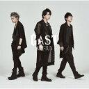 【送料無料】CAST/KAT-TUN[CD]通常盤【返品種別A】