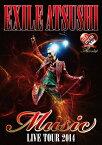 """【送料無料】EXILE ATSUSHI LIVE TOUR 2014""""Music""""(ドキュメント付き豪華盤)/EXILE ATSUSHI[DVD]【返品種別A】"""
