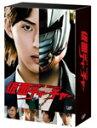【送料無料】[枚数限定][限定版]仮面ティーチャー Blu-ray BOX 豪華版【初回限定生産】/藤ヶ谷太輔(Kis-My-Ft2)[Blu-ray]【返品種別A】