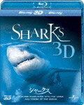 【送料無料】シャークス 3D/ドキュメンタリー映画[Blu-ray]【返品種別A】【smtb-k】【w2】