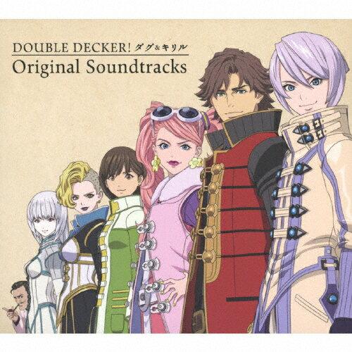 【送料無料】[期間限定][限定盤]「DOUBLE DECKER! ダグ&キリル」Original Soundtracks/林ゆうき[HQCD]【返品種別A】画像