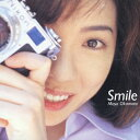 【送料無料】Smile/岡本真夜[CD]【返品種別A】【smtb-k】【w2】