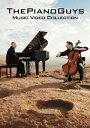 【送料無料】ミュージック・ビデオ・コレクション/ピアノ・ガイズ[DVD]【返品種別A】