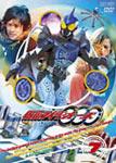 Kamen Rider ooo DVD OOO() VOL.7()DVDA