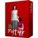 【送料無料】Mother DVD-BOX/松雪泰子[DVD]【返品種別A】