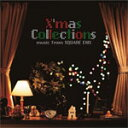 【送料無料】クリスマス・コレクションズ music from SQUARE ENIX/ゲーム・ミュージック[CD]【...