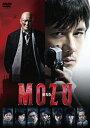 【送料無料】劇場版MOZU 通常版DVD/西島秀俊[DVD]【返品種別A】