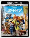 【送料無料】[枚数限定]ズートピア 4K UHD/アニメーション[Blu-ray