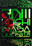 邦楽, ロック・ポップス Koshi Inaba LIVE 2016 enIIIDVDA