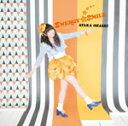 【RCP】【送料無料】ENERGY☆SMILE<彩香盤>/大橋彩香[CD+DVD]【返品種別A】