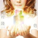 【送料無料】七色(DVD付)/河村隆一[CD+DVD]【返品種別A】