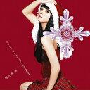 ジン ジン ジングルベル feat.Pentaphonic/佐々木希[CD]通常盤【返品種別A】
