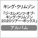 【送料無料】ジ・エレメンツ・オブ・キング・クリムゾン 2020ツアー・ボックス/キング・クリムゾン[CD]【返品種別A】