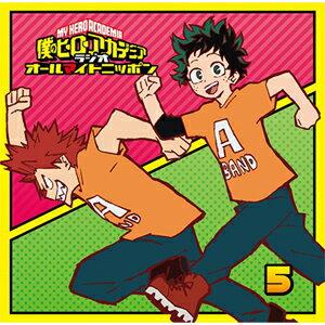 アニメソング, アニメタイトル・ら行 CD Vol.5CDA