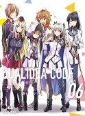 【送料無料】クオリディア・コード 6/アニメーション[DVD]【返品種別A】