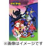 「真・女神転生デビチル」BD-BOX マカイの章/アニメーション