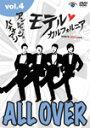 【送料無料】アンジャッシュ・バナナマン モテルカルフォルニア DARTS LOVE LIVE vol.4/アンジ...