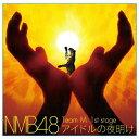 Team M 1st Stage「アイドルの夜明け」/NMB...